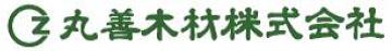 丸善木材株式会社.png